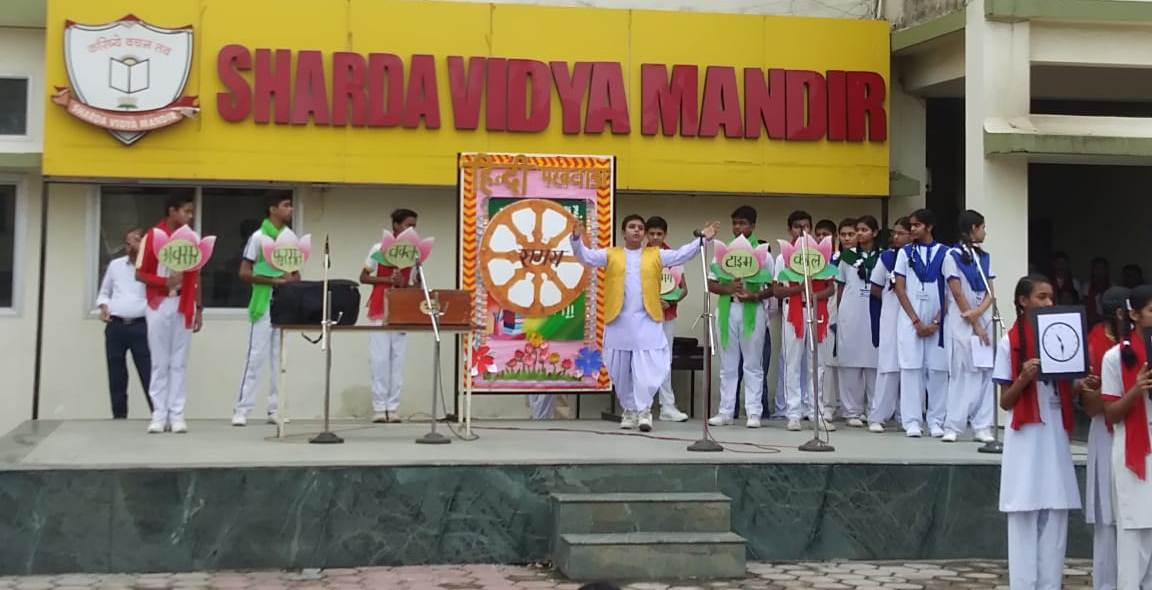 best school svm bhopal